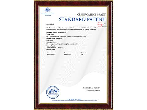 澳大利亚专利
