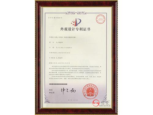 可调外观专利证shu