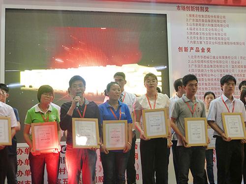YCK系列永ci式料位器荣获2012中guoxu牧ye展览会创新产品jiang