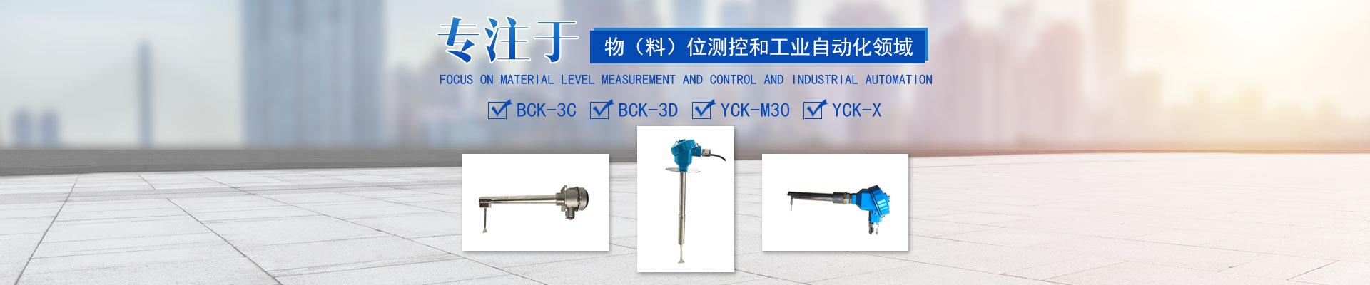 hu南a9娱乐注册电子有限公司